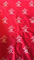 Rental store for Pillow Cushion Cover - Red Chinese des. in Grand Cayman KY